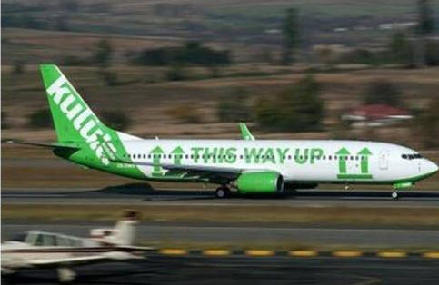 kulula group Incorporating in-house catering not only improved cost control but also enabled both british airways comair and kululacom to provide customers with fresh.